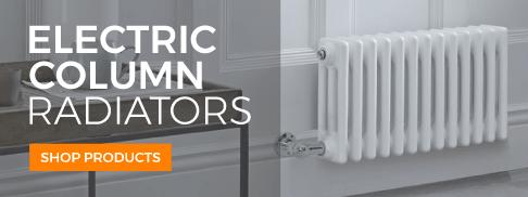 electric column radiators